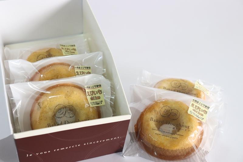 ノエル えび芋ドーナツ.JPG